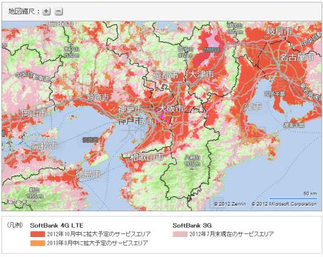 SoftBank LTE 大阪近郊