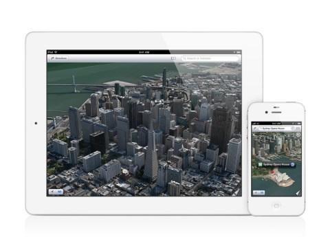 Apple独自マップ 3Dビュー