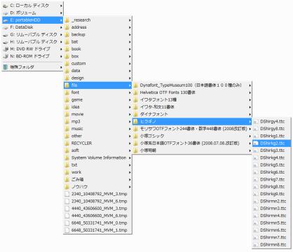 ファイルに素早くアクセス(クイックブラウズ)