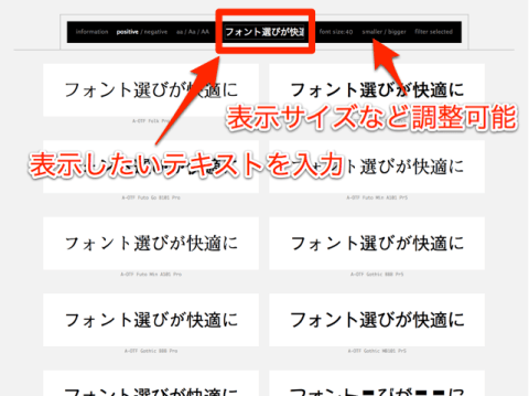 wordmark.itの使い方