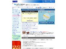 ドメイン/IPアドレス サーチ 【whois情報検索】