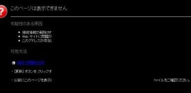 [091219] syoshitsu