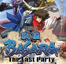 2012-03-01-basara-movie-thumb