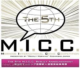 2012-04-06-MICC-thumb