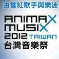 20120809-animx-thumb