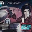 ARISE_web top_800