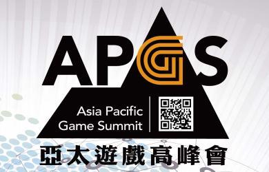 亞太遊戲高峰會(APGS) LOGO