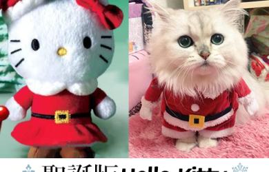 hellokitty聖誕版