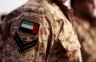 اقوى تصريح اماراتي بعد سيطرة التحالف على باب المندب