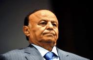 لماذا تراجع الرئيس هادي عن المشاركة في مفاوضات مسقط
