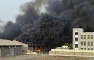 اخطر تصريح للامم المتحده ضد السعودية