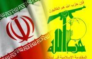 عسكريون من ايران وحزب الله يقاتلون الجيش السعودي في شمال اليمن