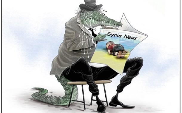 """دموع التماسيح على سوريا """"كاريكاتير"""""""
