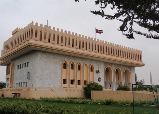 سفارة الامارات