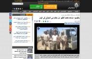 قناة العالم الايرانية: فديو لابن حاكم دبي المتوفي وهو في مارب
