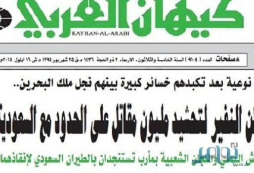 كيهان-الايرانية-مليون-مقاتل-يمني-يستعدون-للتوغل-في.66013
