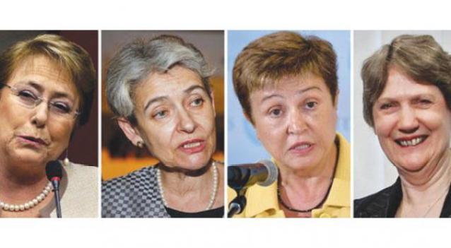 مرشحات لقيادة الامم  المتحدة
