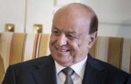 الرئيس هادي يعود الي عدن بعد طول غياب