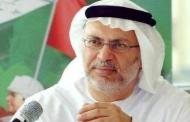 أعنف رد اماراتي على تصريحات الخارجية الايرانية