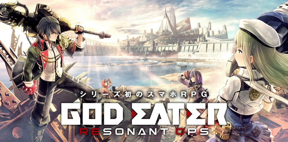 God-Eater-Resonant-Ops