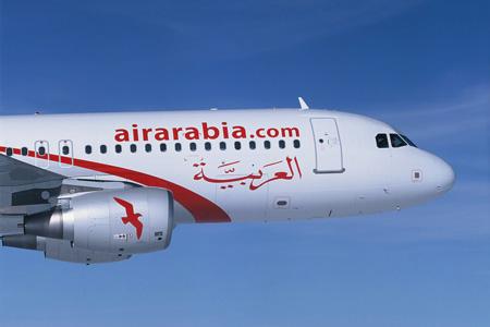 طائرة العربية للطيران