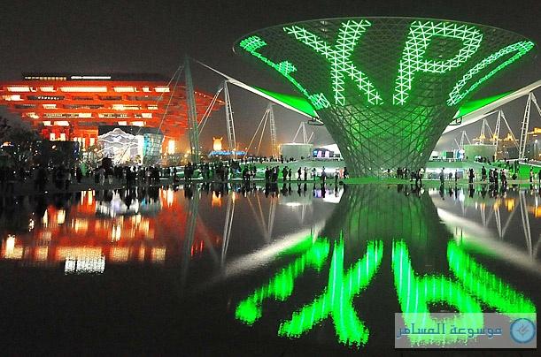 اكسبو شنغهاي 2010 .. معرض كانت له آثاره الاقتصادية والثقافية والدبلوماسية على المدينة