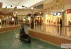 السياحة في الدوحة
