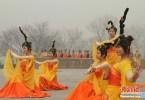 Winter Solstice China