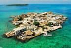 جزيرة سانتا كروز ديل يسلوت
