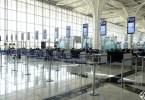 مطار المدينة الجديد 2