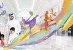 مهرجان صيف قطر 2015