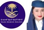 مضيفة طيران بالخطوط السعودية