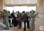 افتتاح مقر الخطوط السعودية في الخرطوم