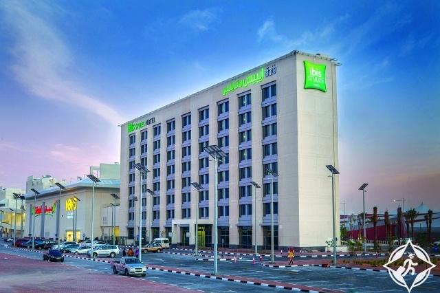 افتتاح فندق إيبيس ستايلس دراجون مارت في دبي