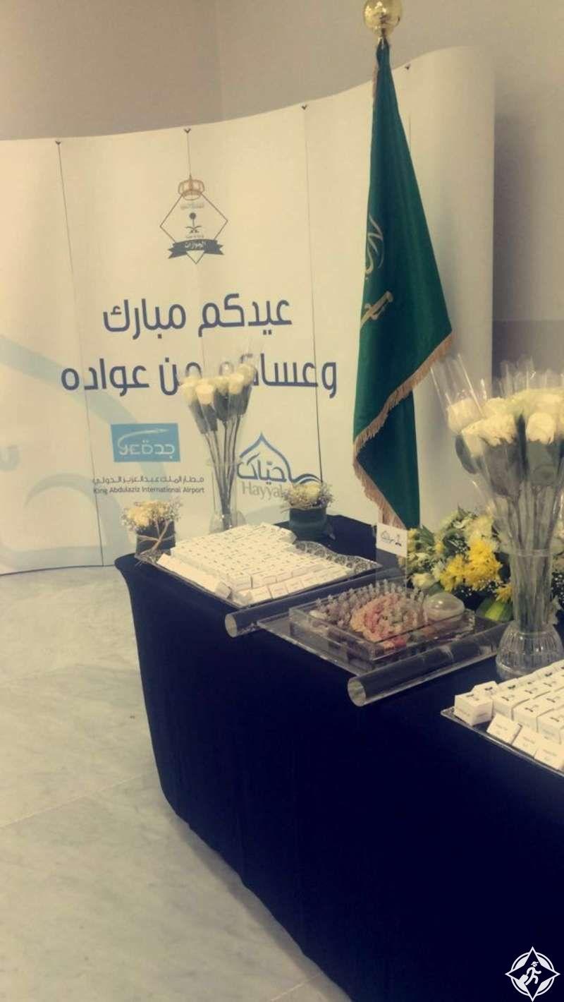 جوازات مطار الملك عبدالعزيز توزع 4 آلاف وردة على المسافرين