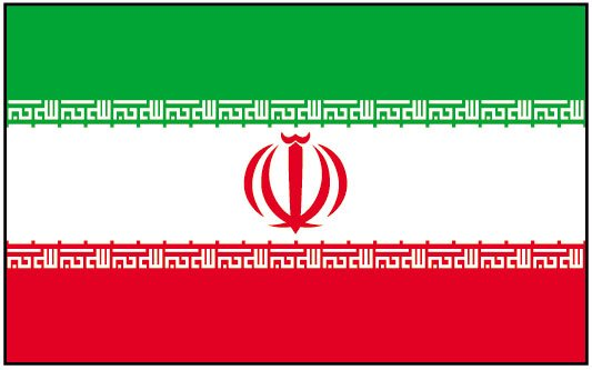Document: Congressional Report on Iran Sanctions