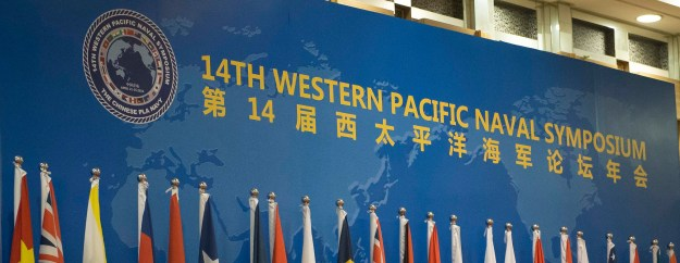 The stage from the 14th Western Pacific Naval Symposium (WPNS) in Qingdao, China