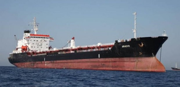 Greek Tanker Araevo