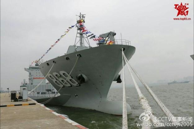PLAN_Donghaidao_MLP_002