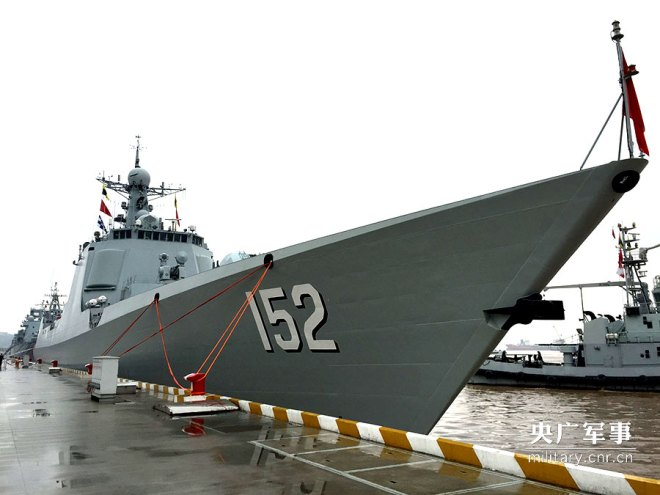 Chinese Warships to Make Naval Station Mayport Port Visit Amidst South China Sea Tension