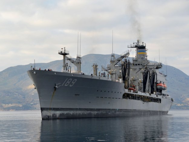 Document: Report to Congress on the U.S. Navy's Next Generation TAO(X) Oiler Program
