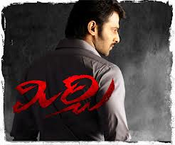 Mirchi audio