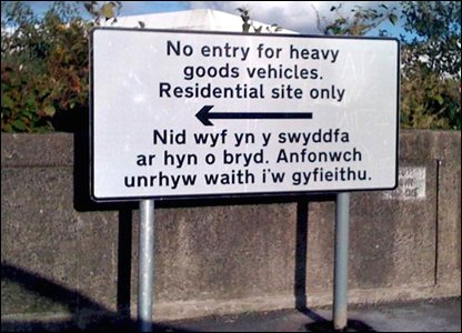 Mis-translated bilingual road sign