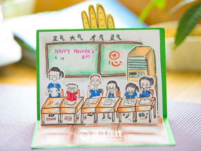Creative-Teachers-Day-2015-HD-Images