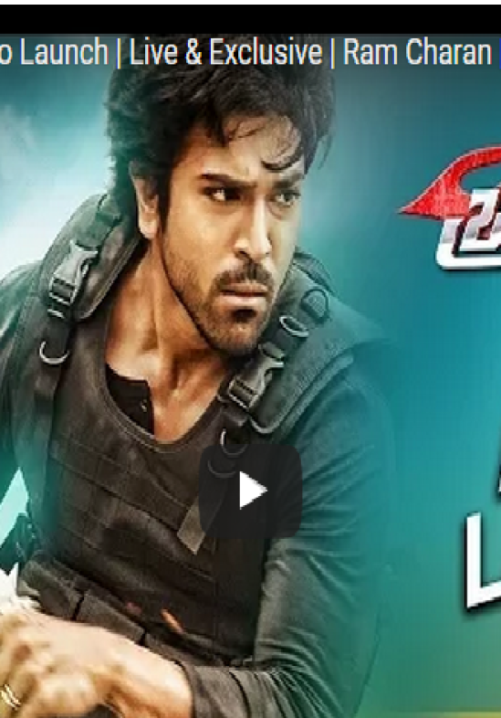 brucelee-the-fighter-audiolaunch-2015