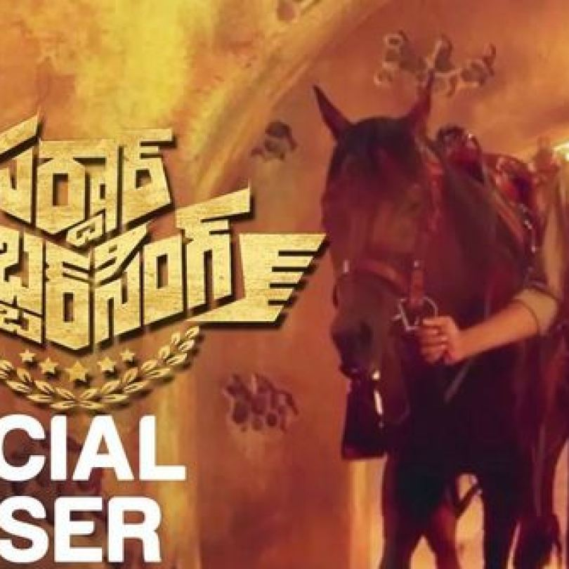 power star teaser image