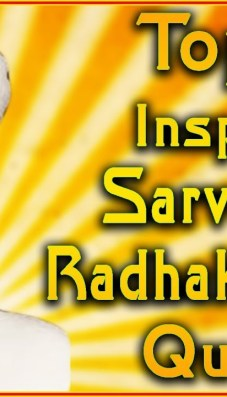 sarvepalli radhakrishnan-greatest-teacher