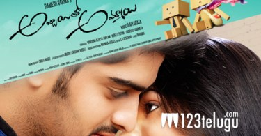 Abbayitho-Ammayi-mp3-songs-download-romantic-image