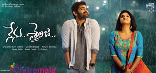 Nenu-Sailaja-Movie-First-Look-Poster-ram12345