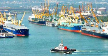 Vizag port trust-newsmahal